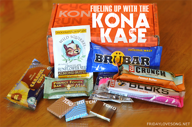 At Look At Kona Kase & A Promo Code | fridaylovesong.net